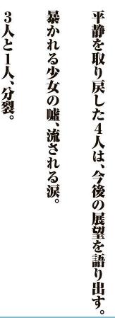 f:id:yuirei-1107:20161113001956p:plain