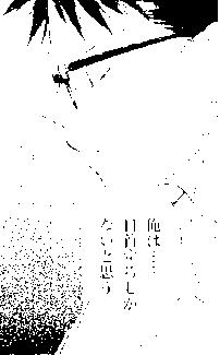 f:id:yuirei-1107:20161113004959p:plain