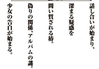 f:id:yuirei-1107:20161120011220p:plain
