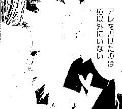 f:id:yuirei-1107:20161120012327p:plain