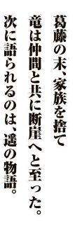 f:id:yuirei-1107:20161230021413p:plain