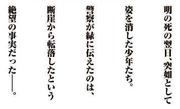 f:id:yuirei-1107:20170115024232p:plain