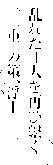 f:id:yuirei-1107:20170115034303p:plain