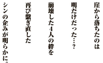 f:id:yuirei-1107:20170128232522p:plain