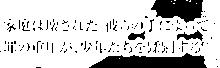 f:id:yuirei-1107:20170129001135p:plain