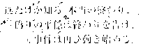 f:id:yuirei-1107:20170212001228p:plain