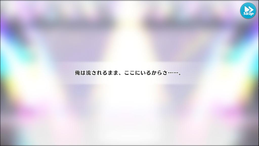 f:id:yuirinrin:20180907221308p:image