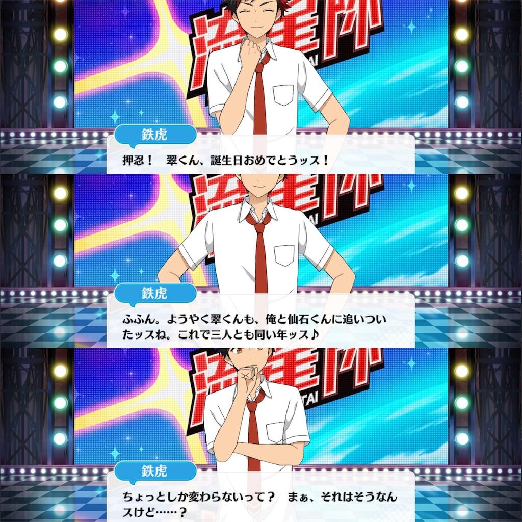 f:id:yuirinrin:20180907221750j:image