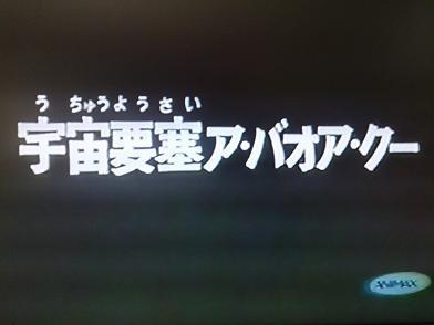 f:id:yuishika:20200402170406p:plain