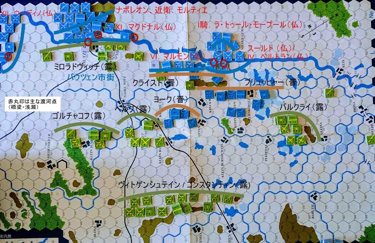 f:id:yuishika:20200416004052j:plain