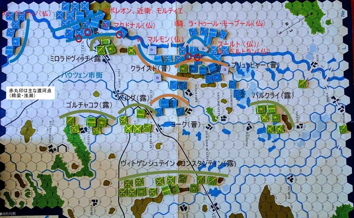 f:id:yuishika:20200416010313j:plain