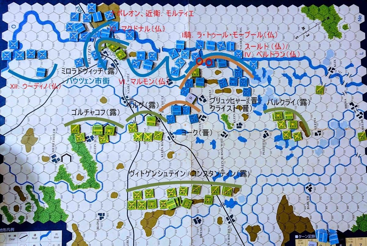 f:id:yuishika:20200418154534j:plain