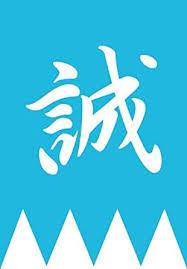 f:id:yuishika:20200421092803p:plain