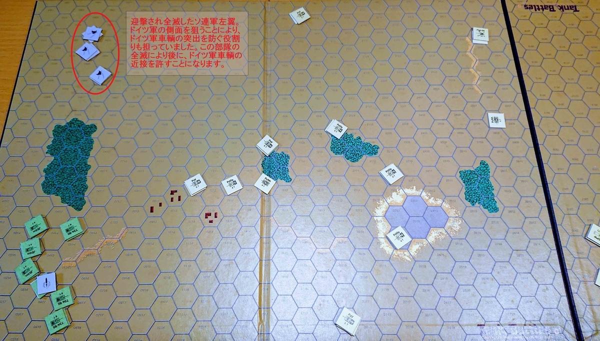 f:id:yuishika:20200601160847j:plain