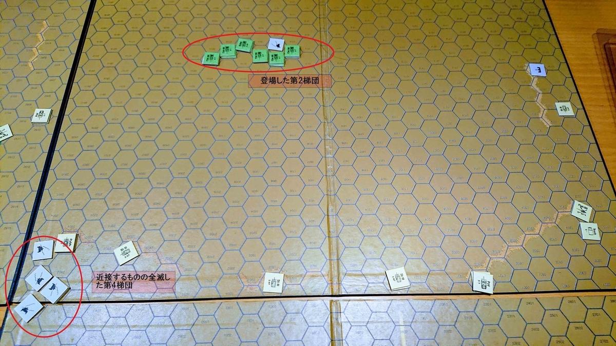 f:id:yuishika:20200602000643j:plain