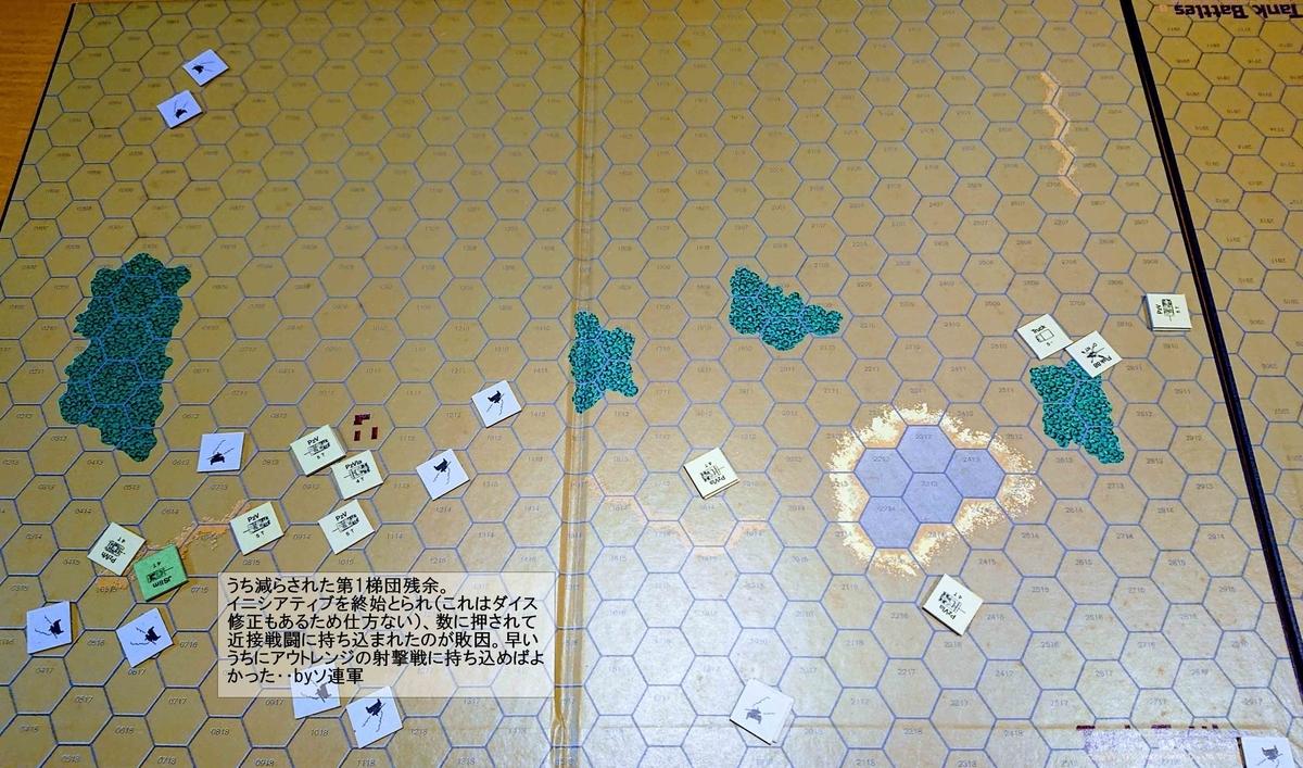 f:id:yuishika:20200602001344j:plain