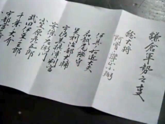 f:id:yuishika:20200810211806j:plain