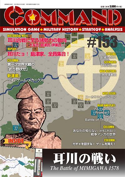 f:id:yuishika:20200816020350p:plain
