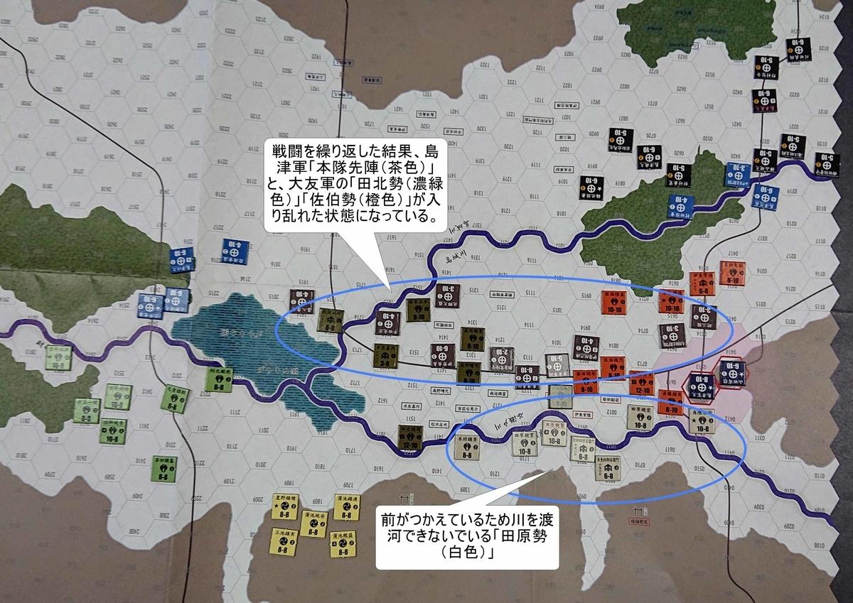 f:id:yuishika:20200908081317j:plain