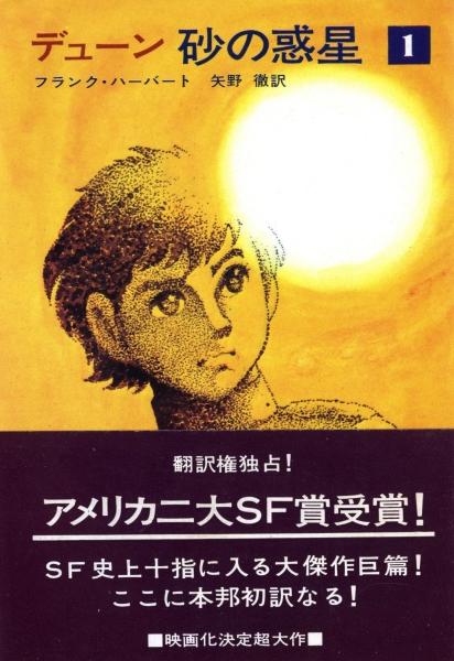 f:id:yuishika:20201108230617p:plain