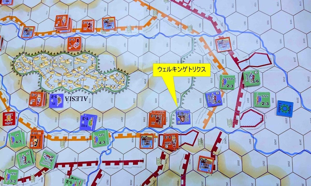 f:id:yuishika:20201120150812j:plain
