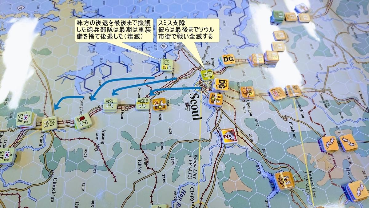 f:id:yuishika:20210203232440j:plain