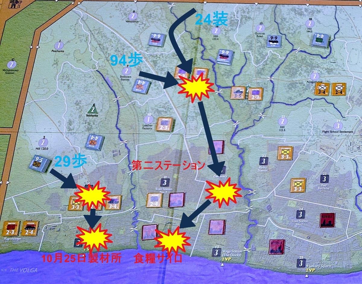 f:id:yuishika:20210406001453j:plain