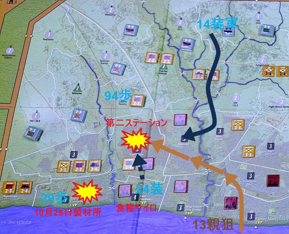 f:id:yuishika:20210409120953j:plain