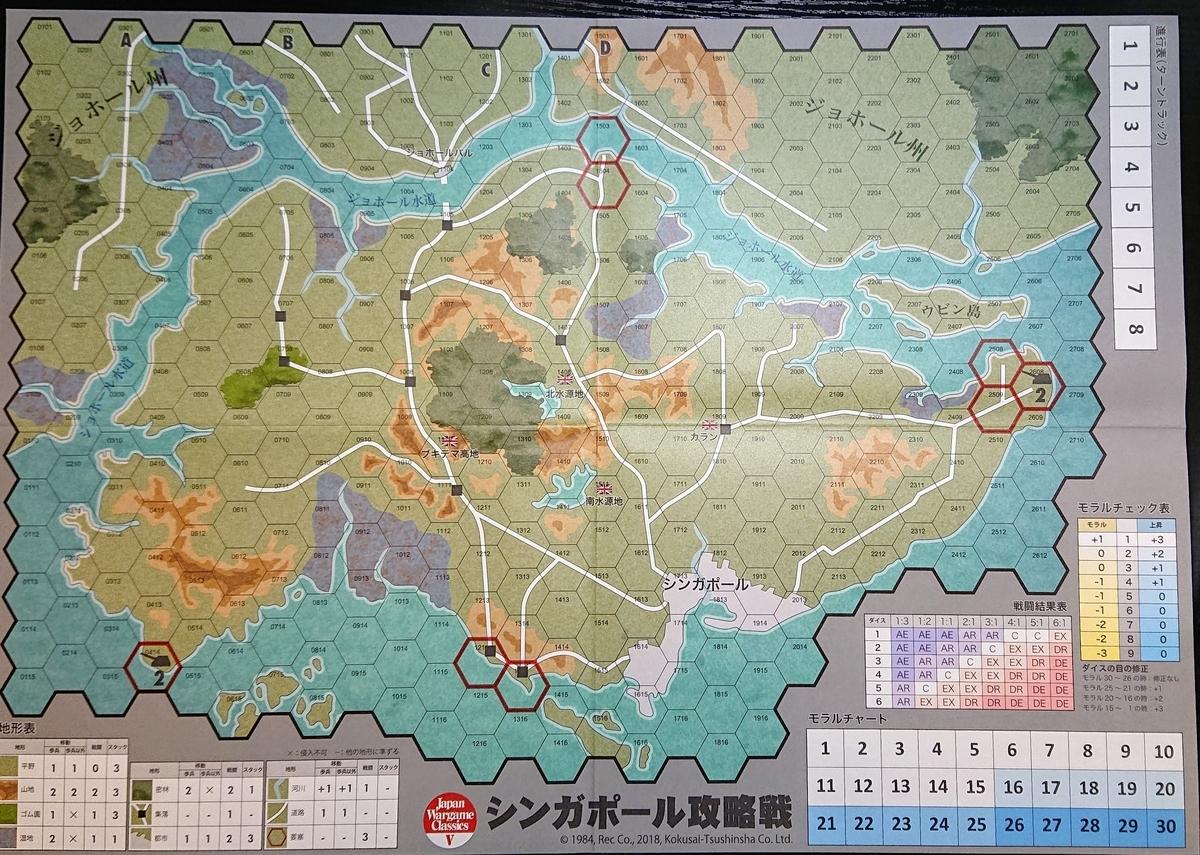 f:id:yuishika:20210715082746j:plain