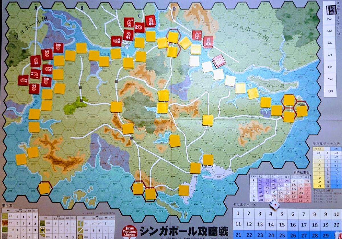 f:id:yuishika:20210715084046j:plain