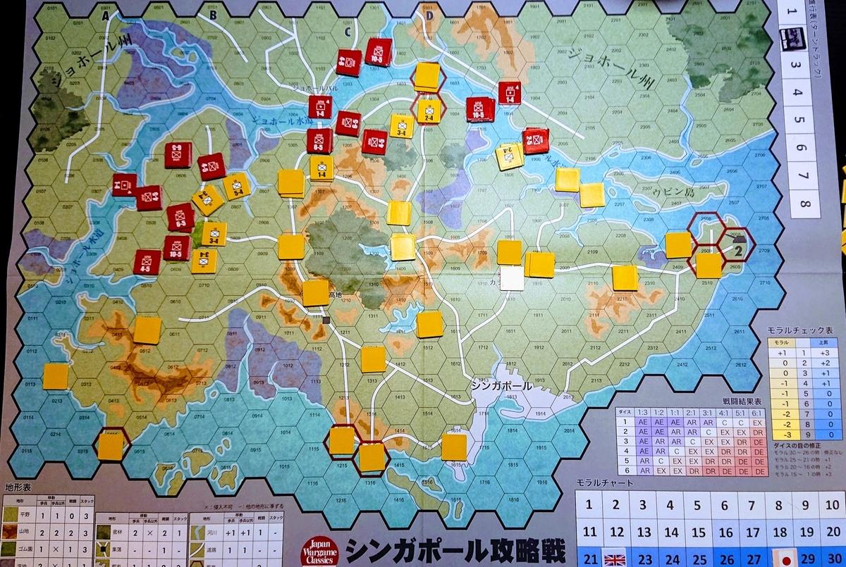 f:id:yuishika:20210715085458j:plain