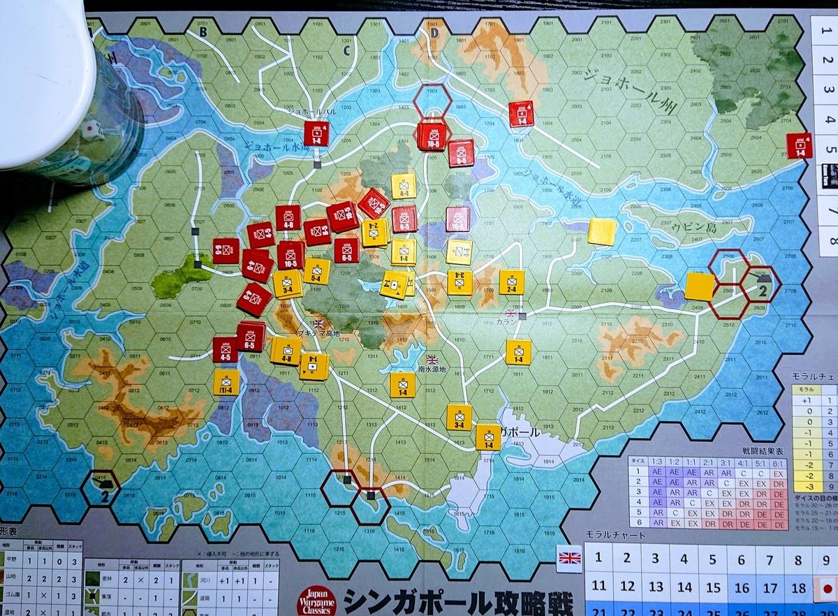 f:id:yuishika:20210717010529j:plain