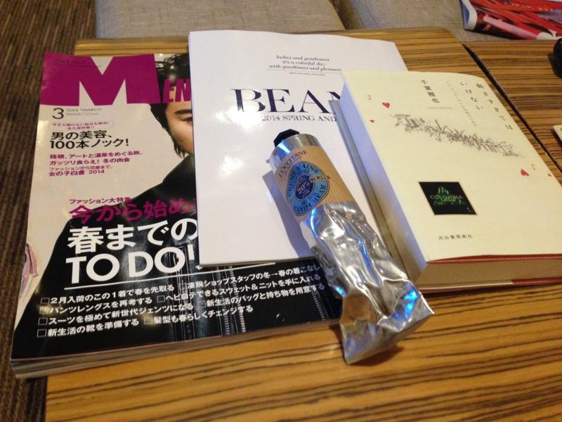 f:id:yuito33:20140216210904j:image