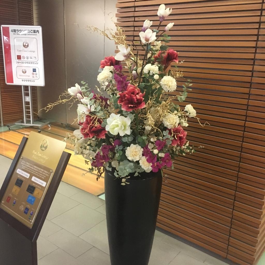 f:id:yuito33:20170219184942j:plain