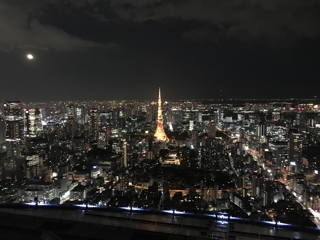 f:id:yuito33:20171205190652j:plain