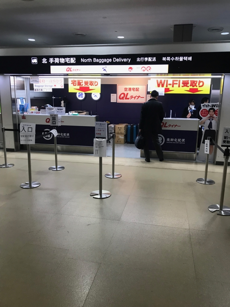 f:id:yuito33:20171221065903j:plain