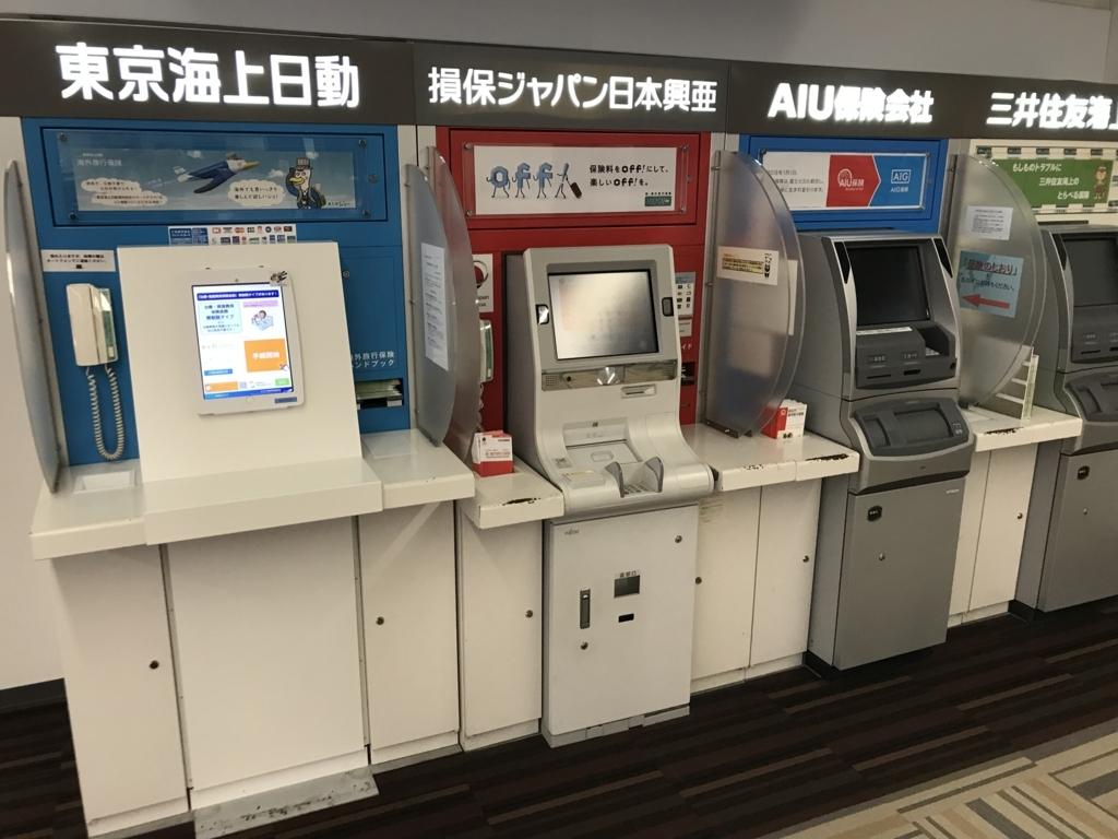 f:id:yuito33:20171221074140j:plain