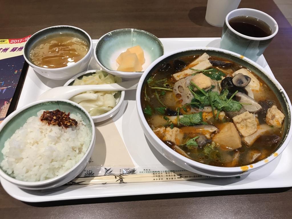 f:id:yuito33:20171221185731j:plain