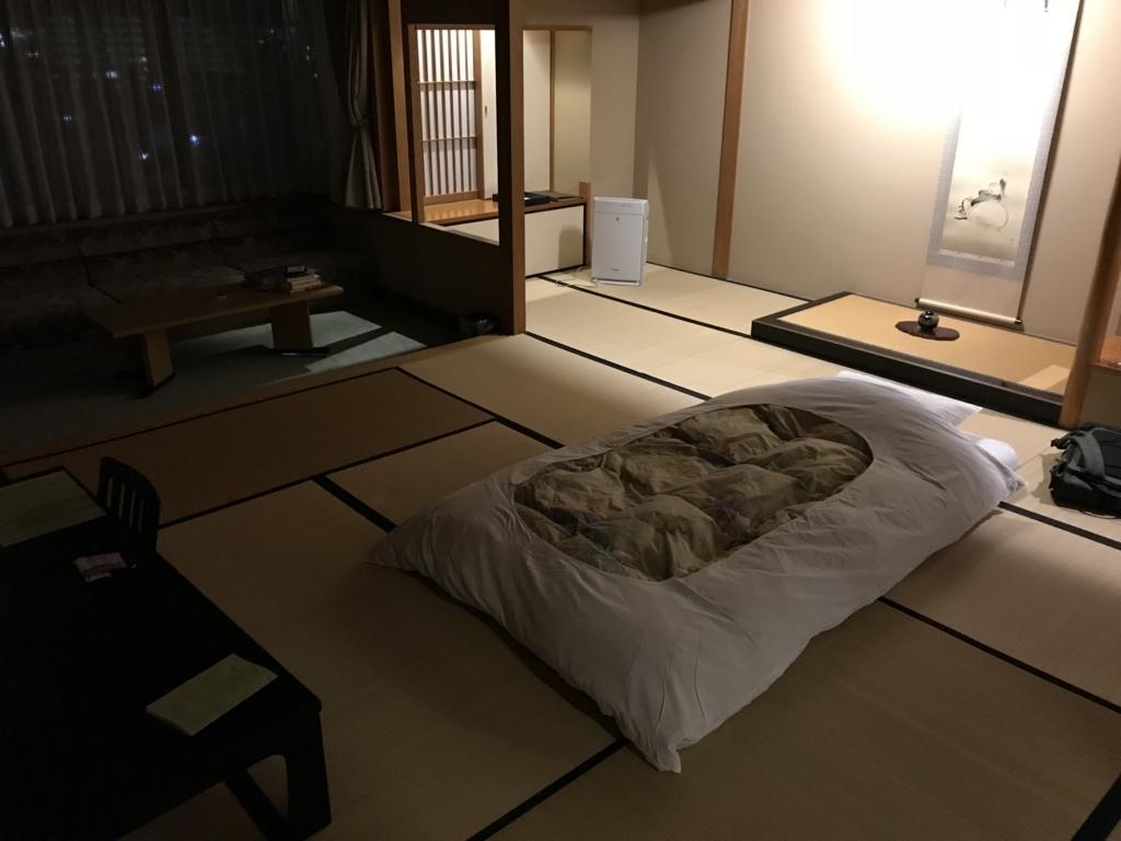 f:id:yuito33:20171225204025j:plain