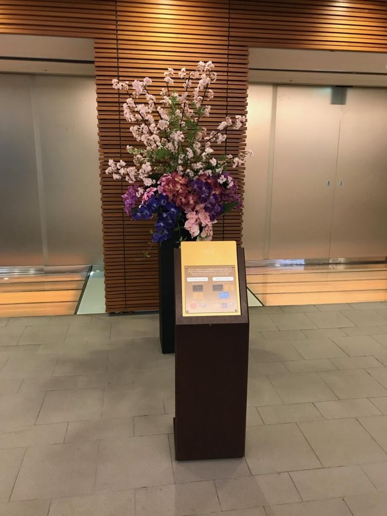 f:id:yuito33:20180401200858j:plain