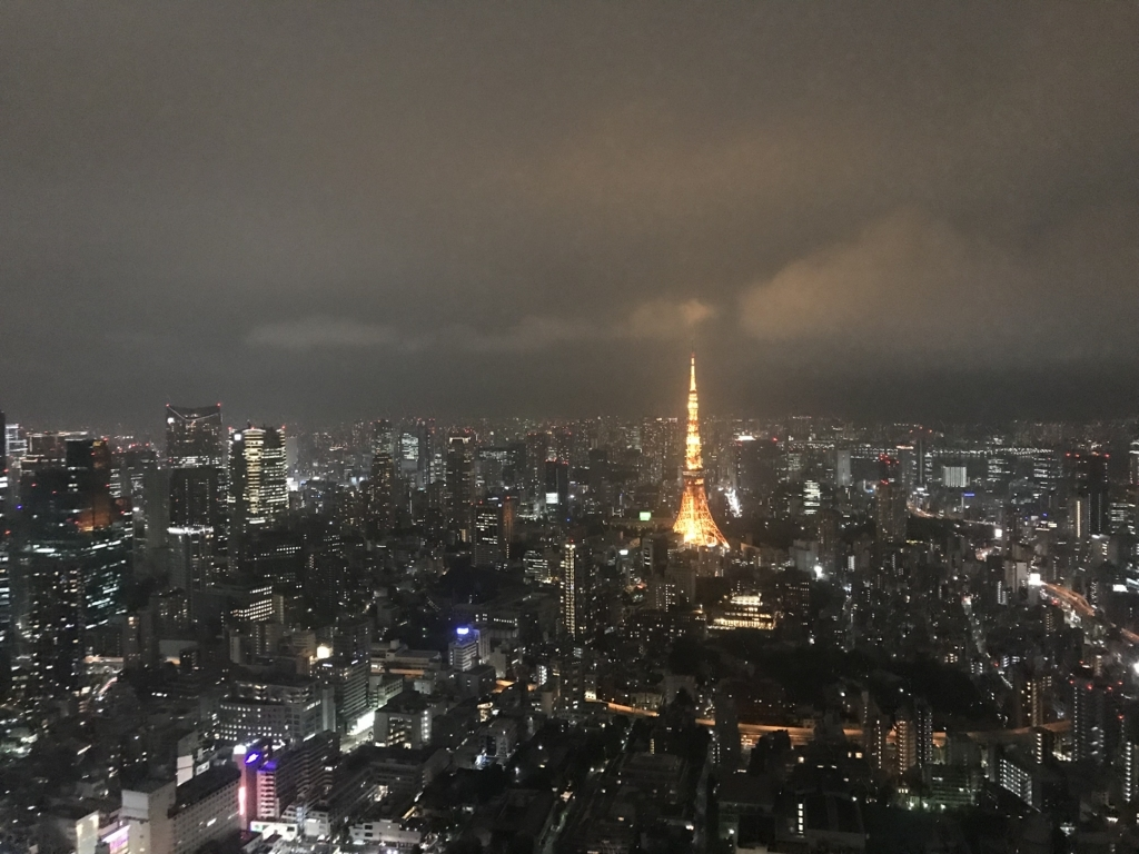 f:id:yuito33:20180425215035j:plain