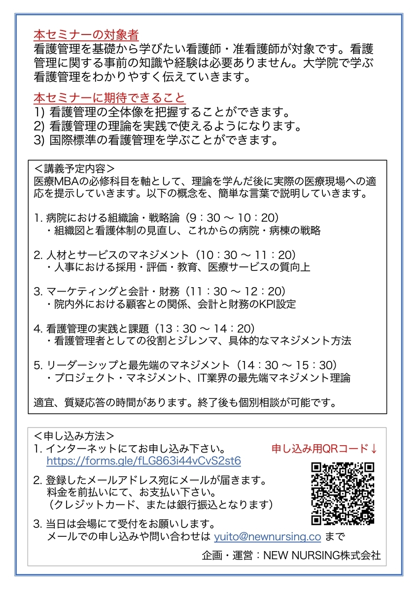 f:id:yuito33:20200113083614j:plain