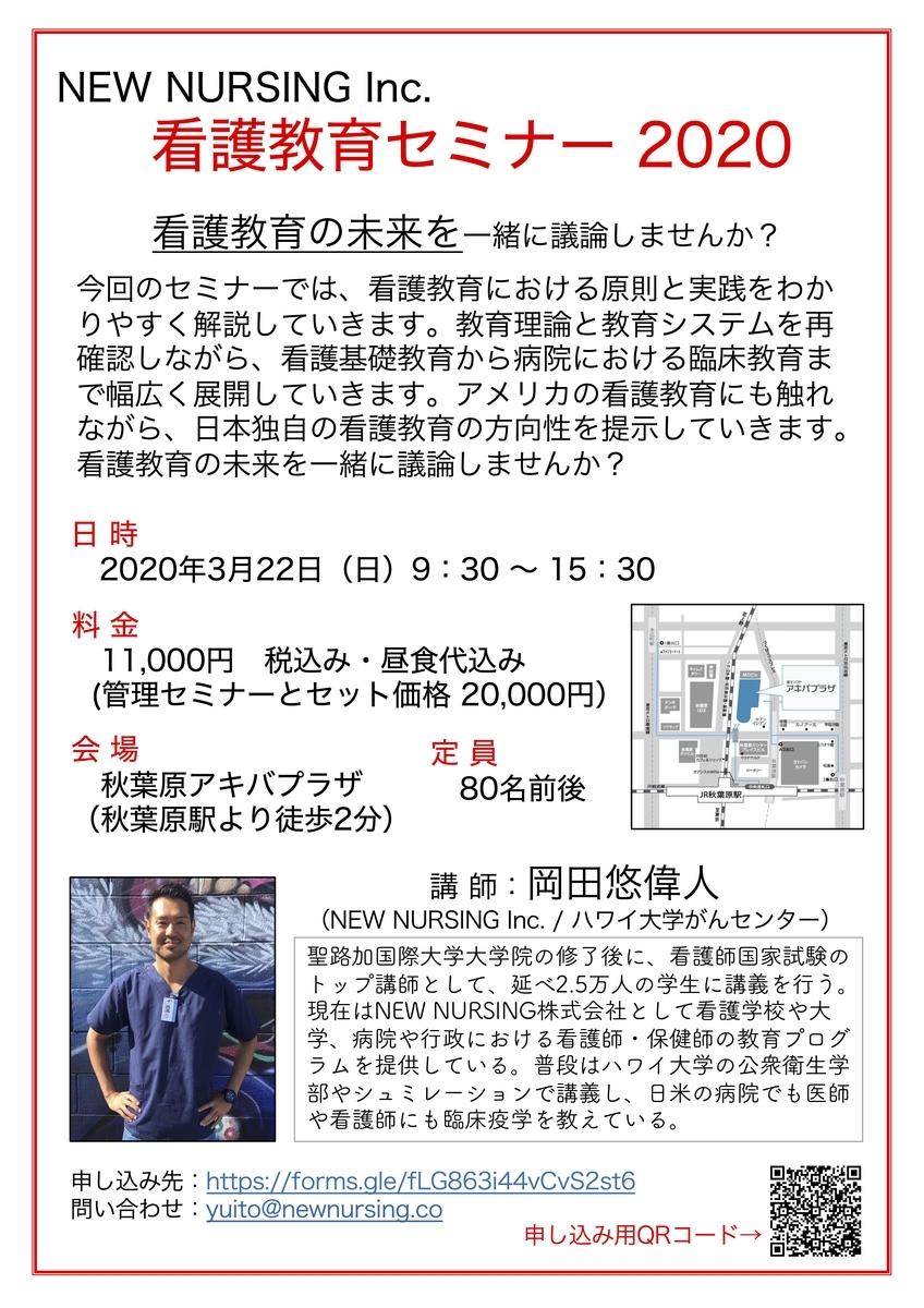 f:id:yuito33:20200113083704j:plain