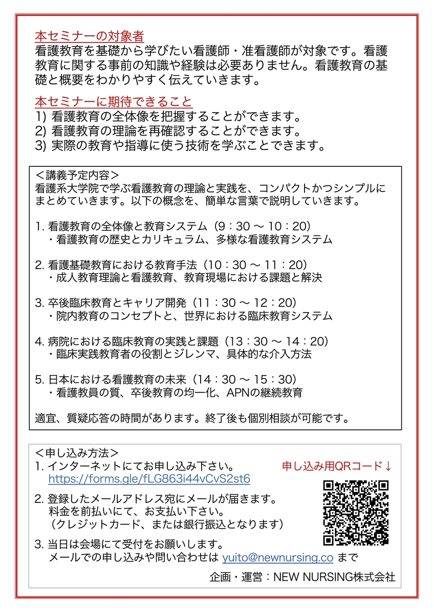 f:id:yuito33:20200113083744j:plain