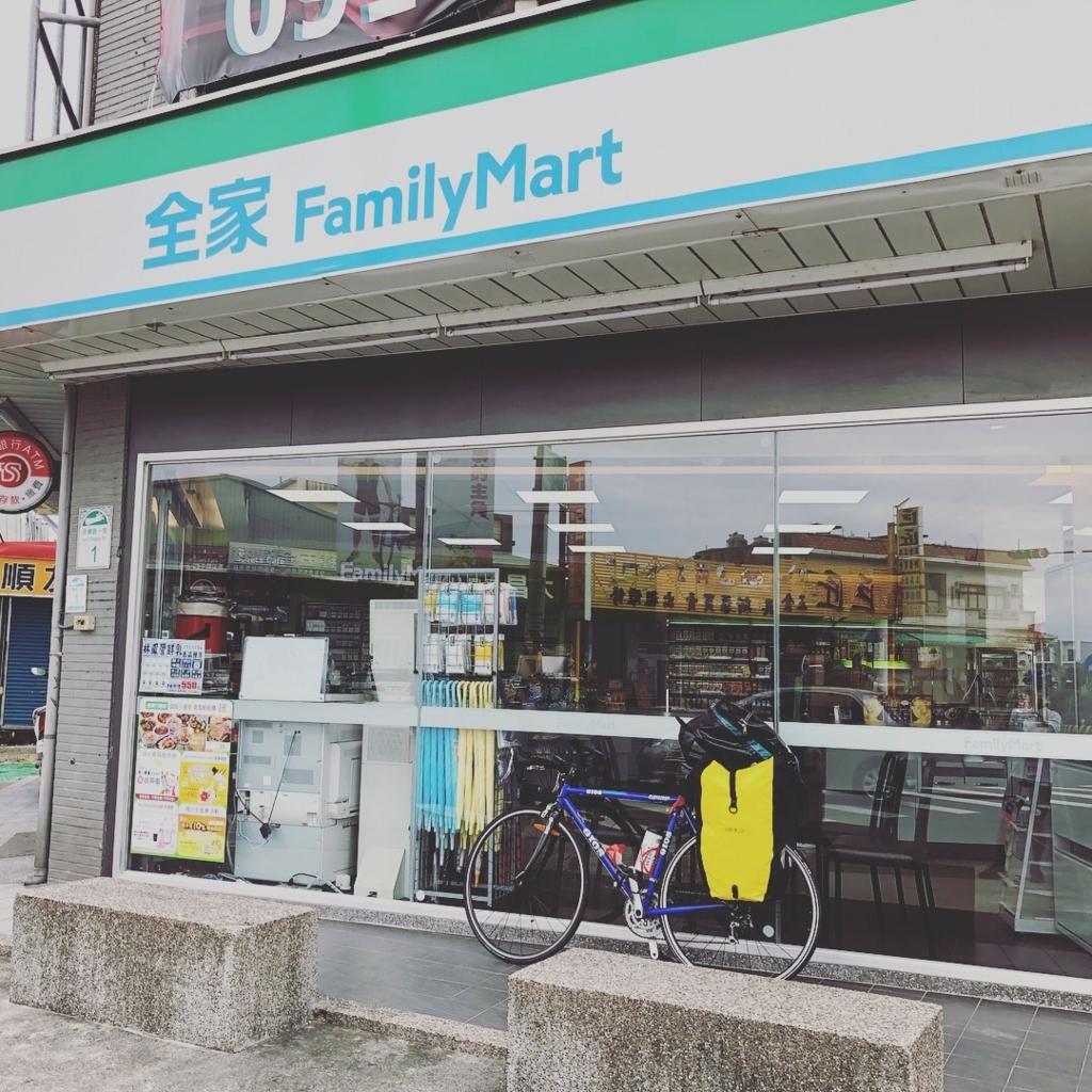 f:id:yuitoHitoritabi:20171101192022j:plain