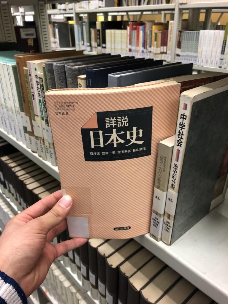 f:id:yuitoHitoritabi:20180222090243j:plain