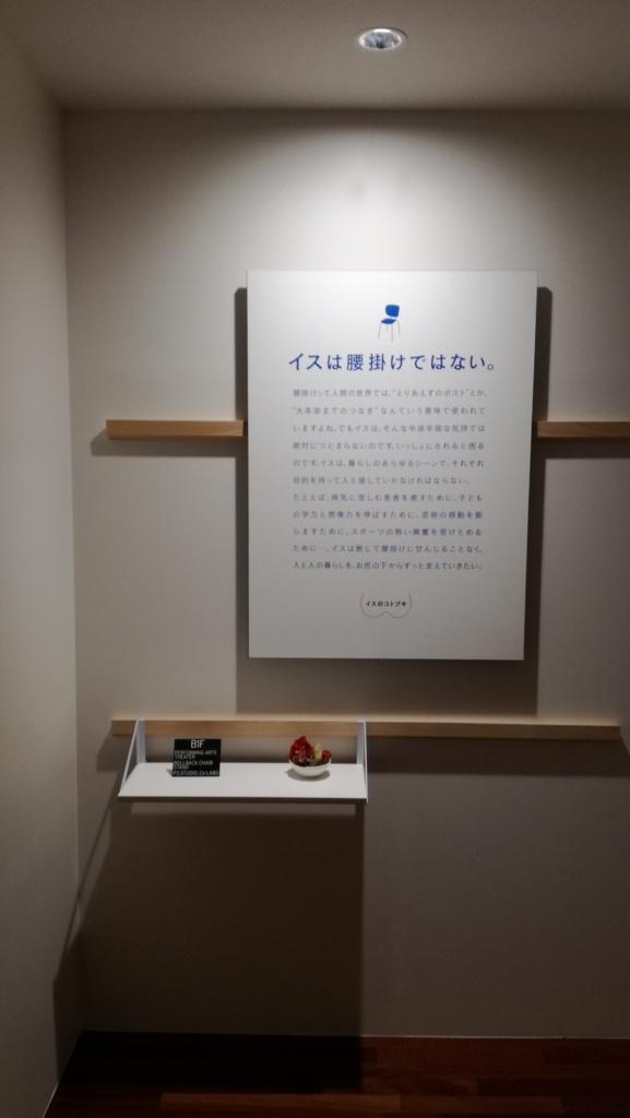 f:id:yuitsumugi:20170803055403j:plain