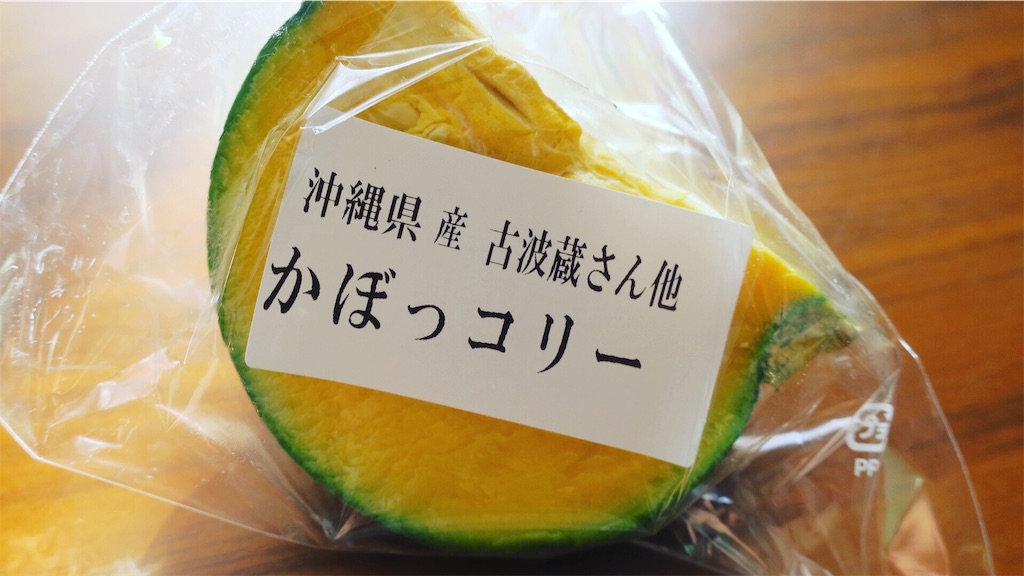 f:id:yuiyou831:20170215163839j:image