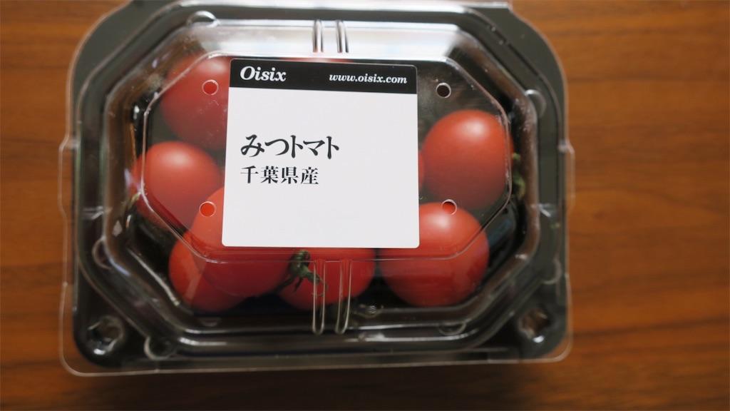 f:id:yuiyou831:20170215164040j:image