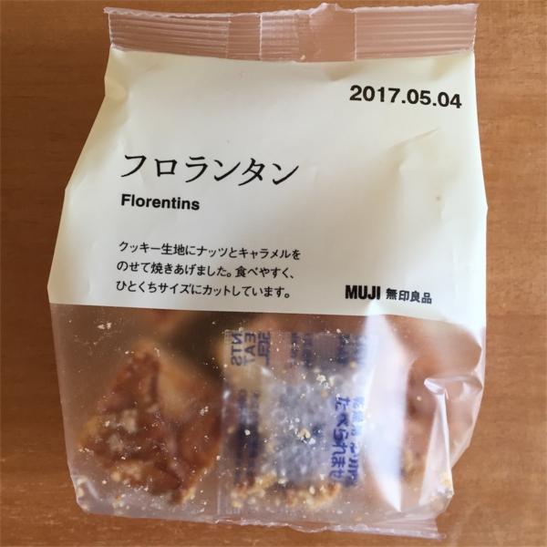 f:id:yuiyou831:20170218174621j:image